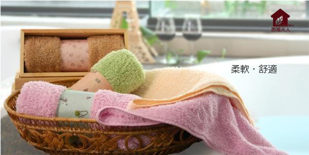 吸水毛巾,浴巾