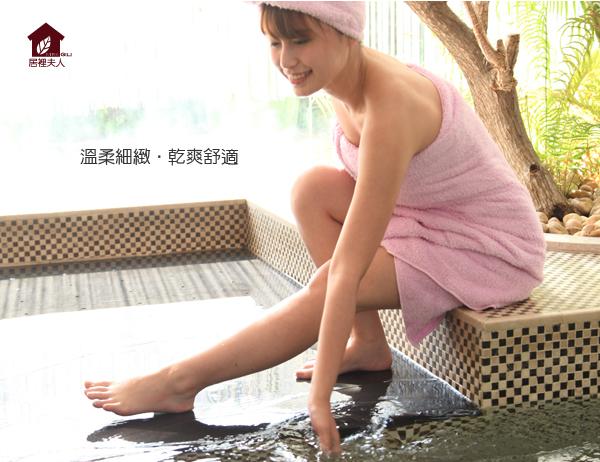 吸水浴巾,毛巾