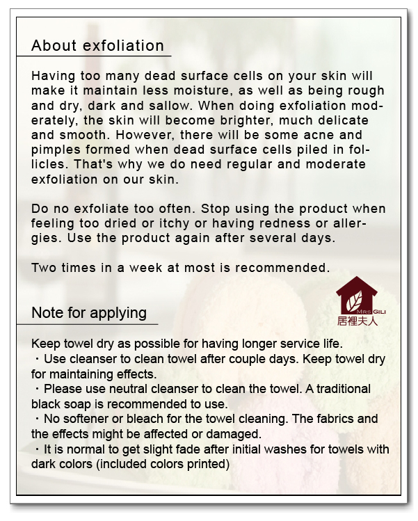 exfoliation,Massage towel,Facial Pores deep clean